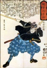 Vintage Japanese poster - Samurai warrior with pole weapons